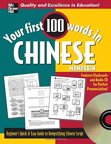 9780071498791: Your First 100 Words in Chinese Mandarin: Beginner's Quick & Easy Guide to Demystifying Chinese Script [With CD]