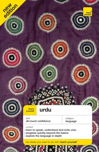 9780071546980: Teach Yourself Urdu Complete Course (Book Only) (TY: Complete Courses)
