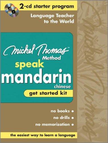 9780071547178: Speak Mandarin Chinese (Michel Thomas)