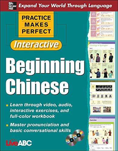 9780071604123: Practice Makes Perfect: Beginning Chinese with CD-ROMs, Interactive Edition