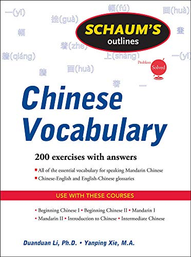 9780071611602: Schaum's Outline of Chinese Vocabulary (Schaums' Humanities Social Science)
