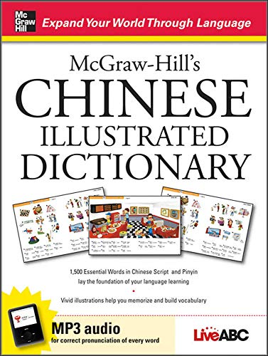 9780071615907: McGraw-Hill's Chinese Illustrated Dictionary: 1,500 Essential Words in Chinese Script and Pinyin lay the foundation of your language learning