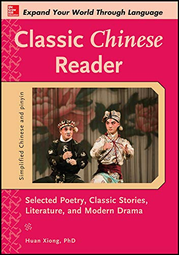 9780071627368: McGraw-Hill's Chinese Pronunciation with CD-ROM (NTC Foreign Language)