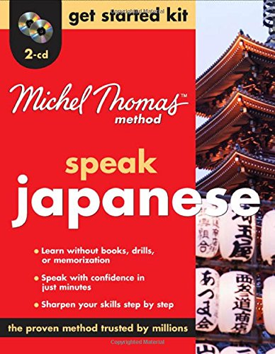 9780071628884: Michel Thomas Method™ Japanese Get Started Kit, 2-CD Program (Michel Thomas Series)