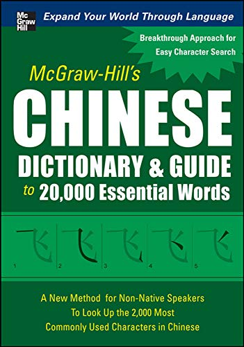 9780071629249: McGraw-Hill's Chinese Dictionary and Guide to 20,000 Essential Words: A New Method for Non-Native Speakers to Look Up the 2,000 Most Commonly Used Characters in Chinese