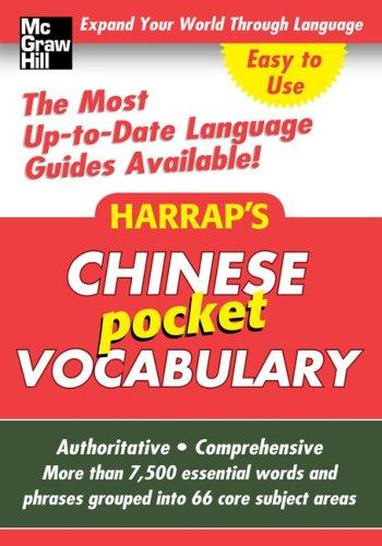 9780071636162: Harrap's Pocket Chinese Vocabulary