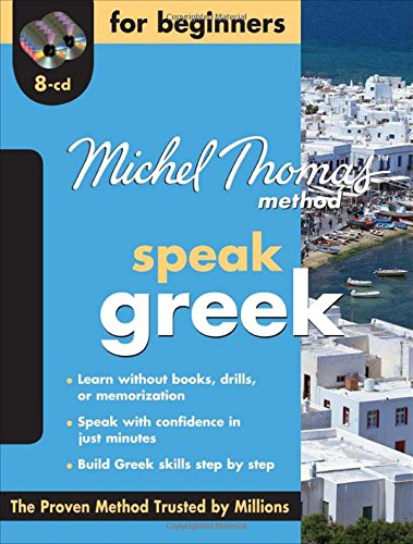 9780071701877: Michel Thomas Method Greek for Beginners with Eight Audio CDs
