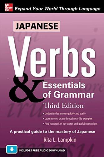 9780071713634: Japanese Verbs & Essentials of Grammar, Third Edition