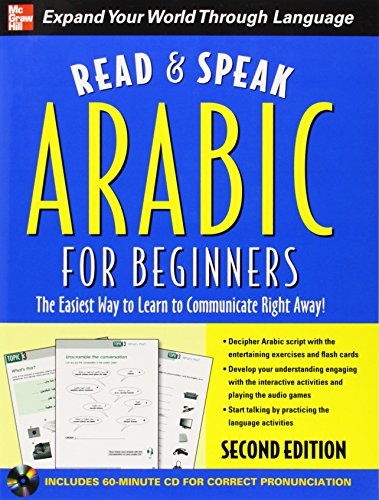 9780071739665: Read and Speak Arabic for Beginners with Audio CD, Second Edition (Read & Speak)