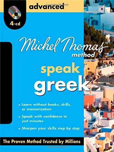 9780071742191: Michel Thomas Method: Speak Greek, Advanced Edition (English and Greek Edition)
