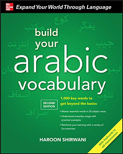 9780071742931: Build Your Arabic Vocabulary with Audio CD, Second Edition