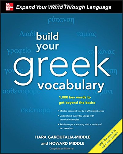 9780071742993: Build Your Greek Vocabulary [With CD (Audio)]