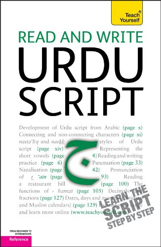 9780071747462: Read and Write Urdu Script: A Teach Yourself Guide (Teach Yourself: Reference)
