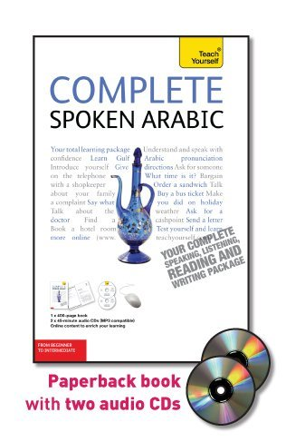 9780071748063: Complete Spoken Arabic of the Gulf (Book & CDs) (Teach Yourself)