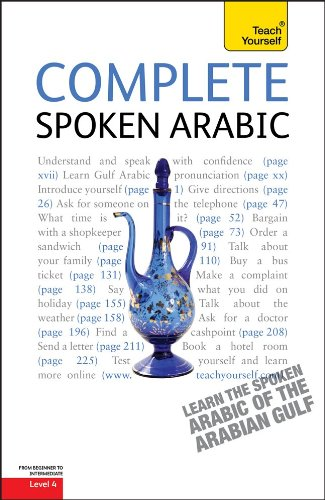 9780071748070: Complete Spoken Arabic (of the Arabian Gulf): A Teach Yourself Guide (Teach Yourself Language)