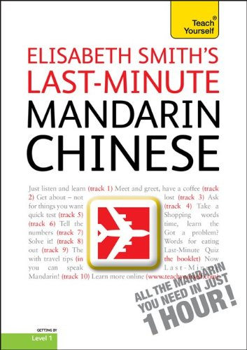 9780071751360: Last-Minute Mandarin Chinese with Audio CD: A Teach Yourself Guide (TY: Language Guides)