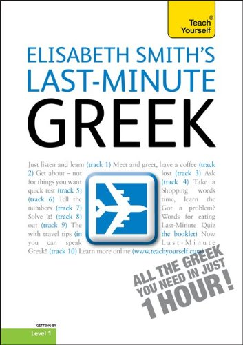9780071751490: Last-Minute Greek with Audio CD: A Teach Yourself Guide (TY: Language Guides)