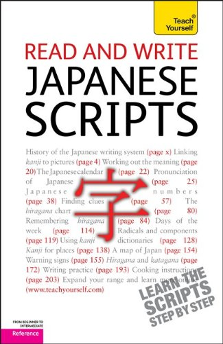 9780071752718: Read and Write Japanese Script (Teach Yourself (McGraw-Hill))