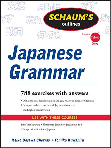 9780071756082: Schaums Outline of Japanese Grammar (Schaum's Outlines)