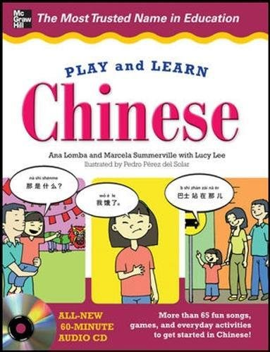 9780071759700: Play and Learn Chinese with Audio CD