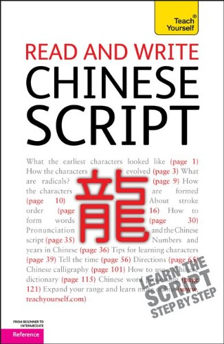 9780071759915: Read and Write Chinese Script: A Teach Yourself Guide (TY: Language Guides)