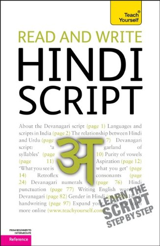 9780071759922: Read and Write Hindi Script (Teach Yourself: Reference)