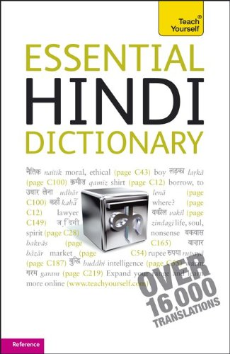 9780071759953: Essential Hindi Dictionary: A Teach Yourself Guide (Teach Yourself (McGraw-Hill))