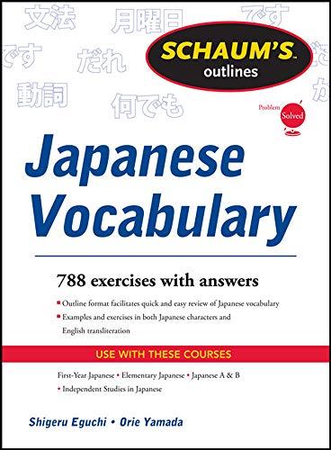 9780071763295: Schaum's Outline of Japanese Vocabulary (Schaum's Outlines)