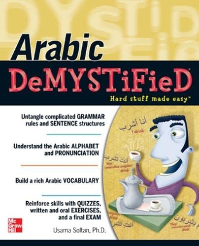 9780071765619: Arabic DeMYSTiFieD with Audio CD