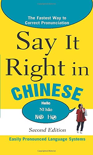 9780071767736: Say It Right In Chinese, 2nd Edition (Say it Right! Series)