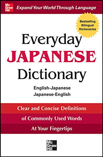 9780071768788: Everyday Japanese Dictionary (Everyday Dictionaries)