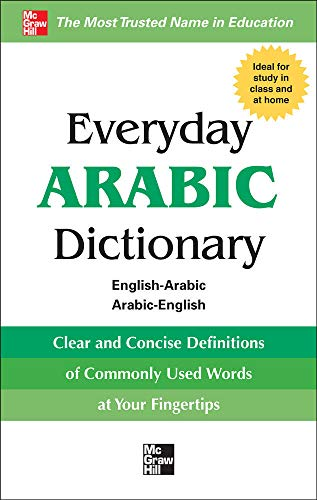 9780071768795: Everyday Arabic Dictionary