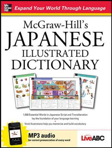9780071768849: McGraw-Hill's Japanese Illustrated Dictionary