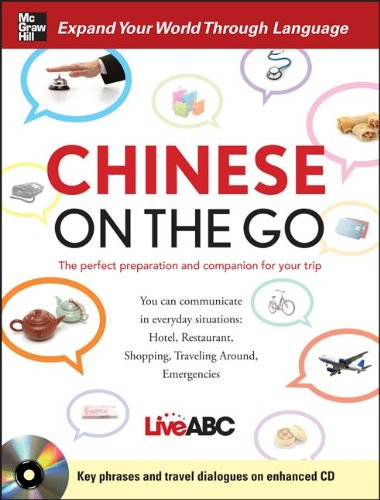 9780071768917: Chinese On the Go (NTC Foreign Language)