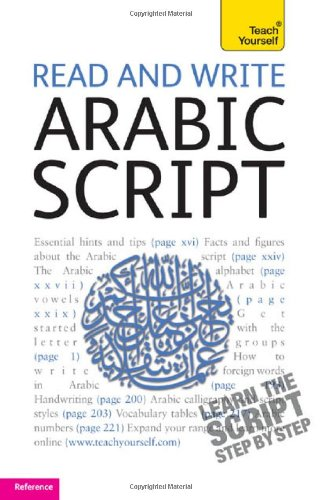9780071774536: Read and Write Arabic Script: A Teach Yourself Guide (Teach Yourself Language)
