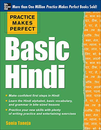 9780071784245: Practice Makes Perfect Basic Hindi (Practice Makes Perfect Series)