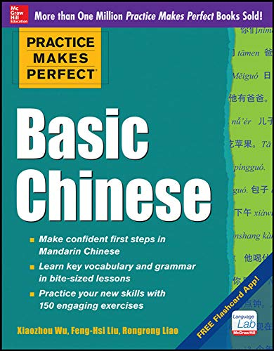 9780071784269: Practice Makes Perfect Basic Chinese