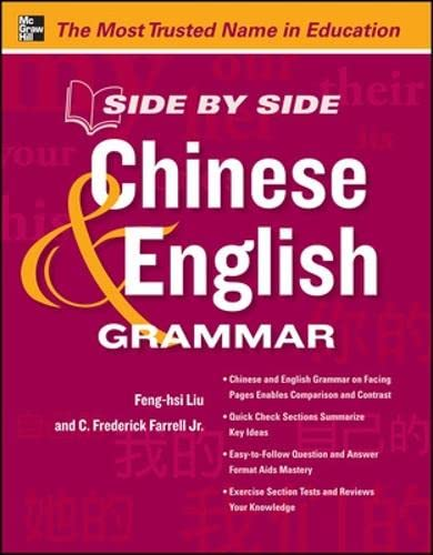 9780071797061: Side by Side Chinese and English Grammar