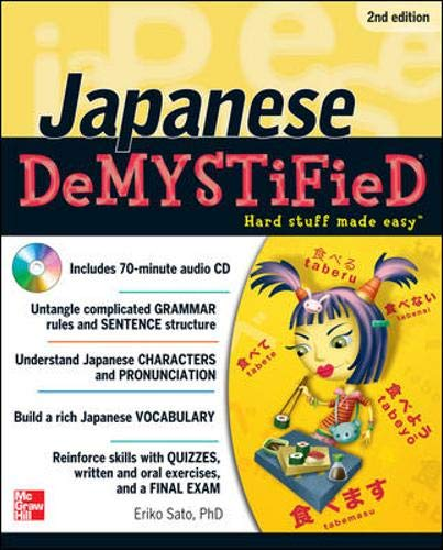 9780071797719: Japanese DeMYSTiFieD with Audio CD, 2nd Edition