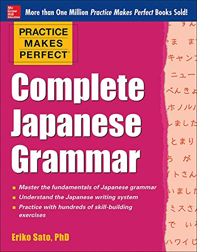 9780071808354: Practice Makes Perfect Complete Japanese Grammar (Practice Makes Perfect Series)