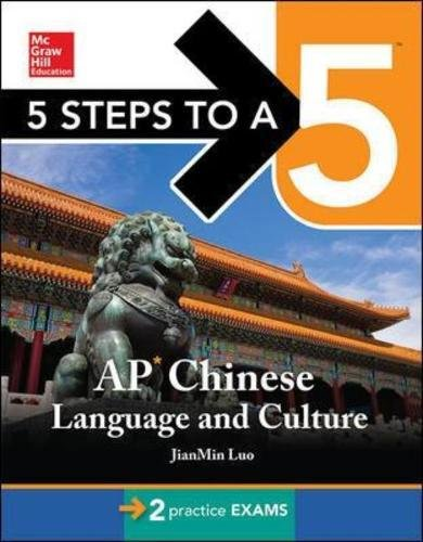 9780071826280: 5 Steps to a 5 AP Chinese Language and Culture with MP3 Disk (5 Steps to a 5 on the Advanced Placement Examinations Series)
