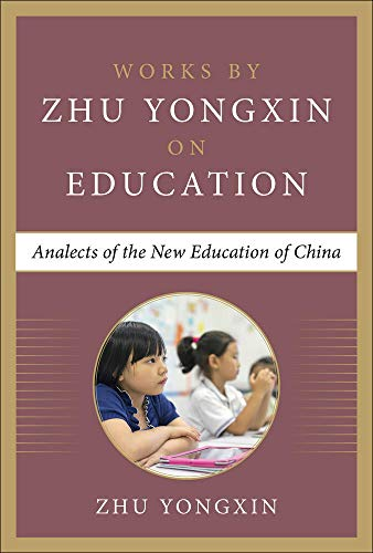 9780071827553: My Vision on Education (Works by Zhu Yongxin on Education Series)