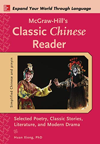 9780071828017: McGraw-Hill's Classic Chinese Reader
