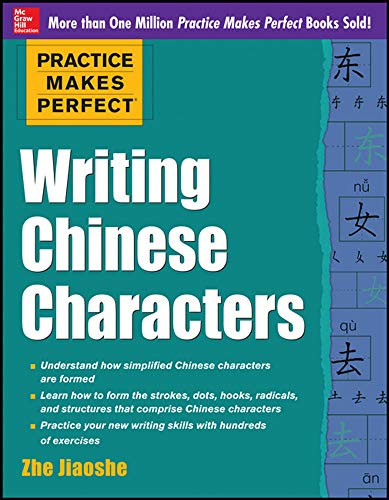 9780071828031: Practice Makes Perfect Writing Chinese Characters