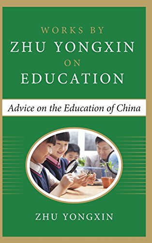 9780071836944: Advice on the Education of China (Works by Zhu Yongxin on Education Series)
