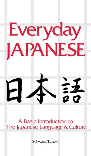 9780071837392: Everyday Japanese: A Basic Introduction to the Japanese Language & Culture