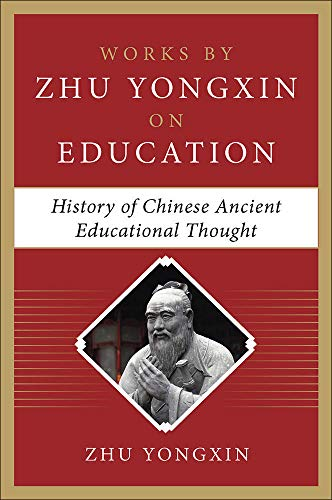 9780071838191: History of Chinese Ancient Educational Thought (Works by Zhu Yongxin on Education Series)