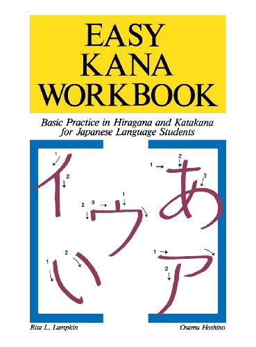 9780071839648: Easy Kana Workbook: Basic Practice in Hiragana and Katakana for Japanese Language Students