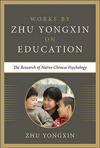 9780071847414: The Research of Native Chinese Psychology