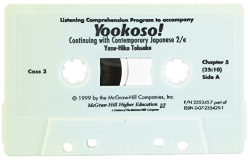 9780072353457: Listening Comprehension Audio Cassettes (Component) to accompany Yookoso! Continuing with Contemporary Japanese